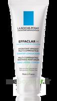 Effaclar H Crème apaisante peau grasse 40ml à Talence